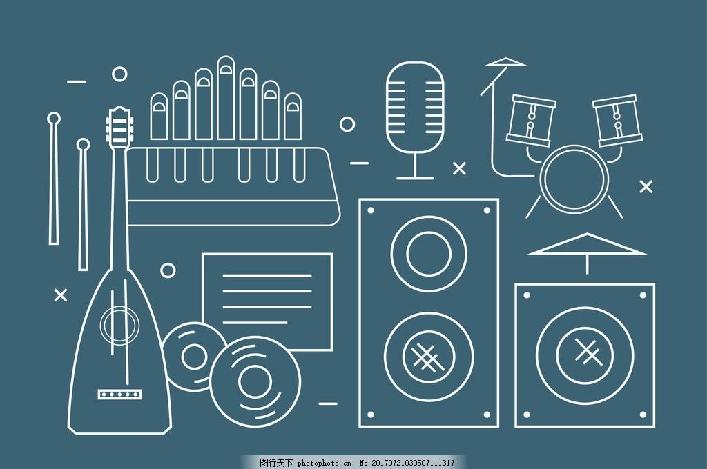 舞蹈音乐 精致图标 彩色图标 音乐工作室 音乐乐器图标 乐符 耳机