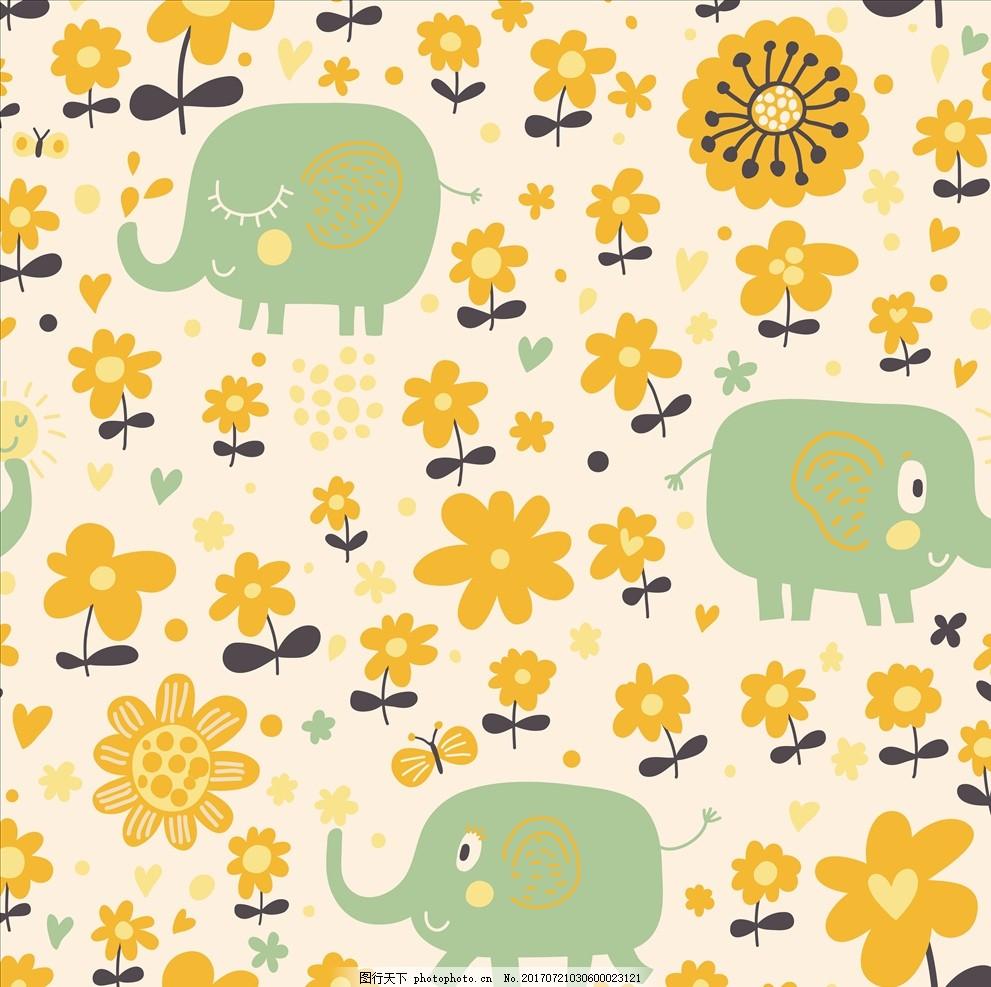 卡通大象花朵四方连续底纹 服装设计 男装设计 女装设计 箱包印花