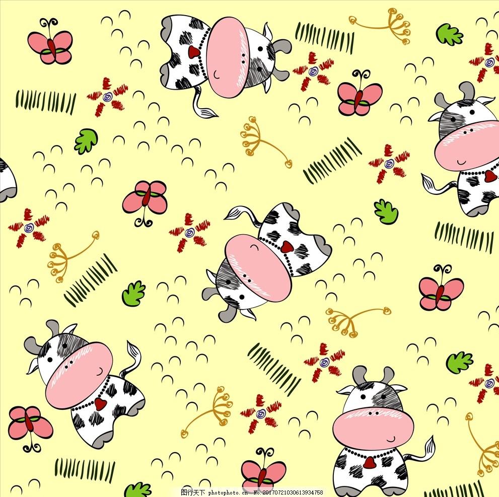 可爱卡通奶牛四方连续底纹 服装设计 男装设计 女装设计 箱包印花