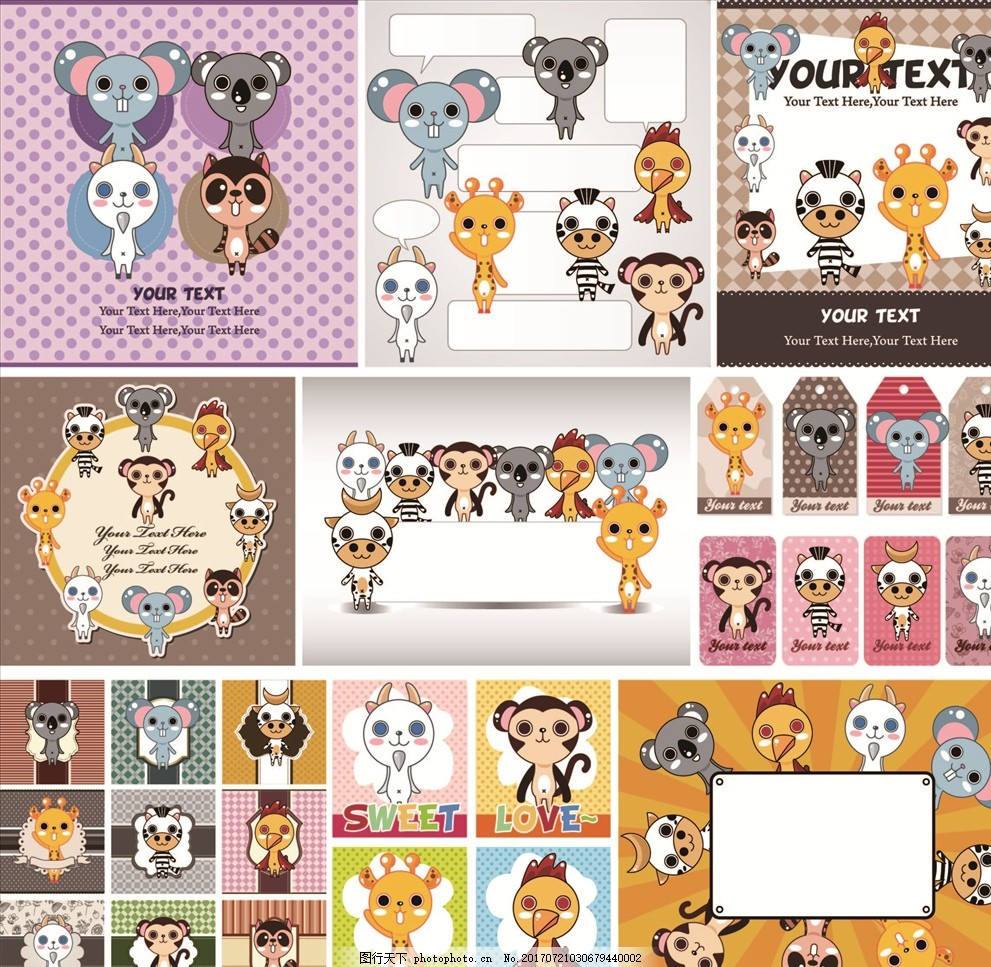 潮流服装印花 潮牌设计 面料印花 布料印花 贴纸图案 卡通动物 拟人动