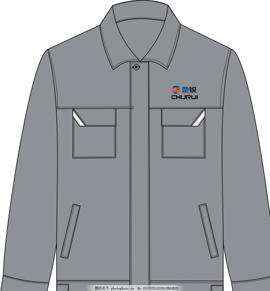 工作服 职业装 设计初 稿谢谢分享 服装 设计 其他 图片素材 300dpi