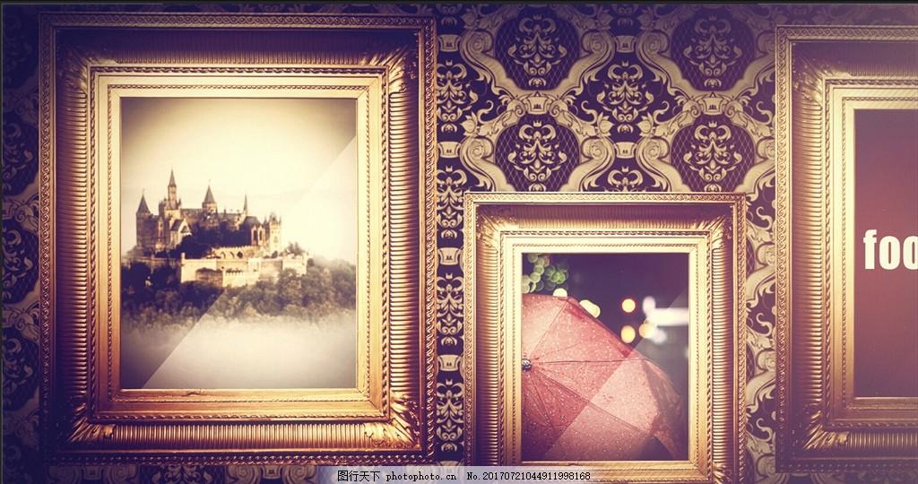 复古风图片展览 ae模板 复古 欧式风格 华丽 厚重 图文展示 多媒体