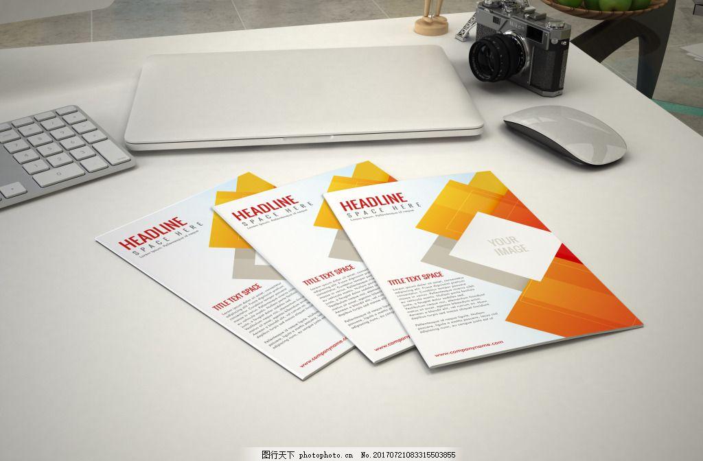 红黄配色科技画册样机 时尚 数据 大气