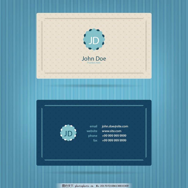 现代蓝色名片模板 名片素材 名片背景图 蓝色背景图 商务 简洁