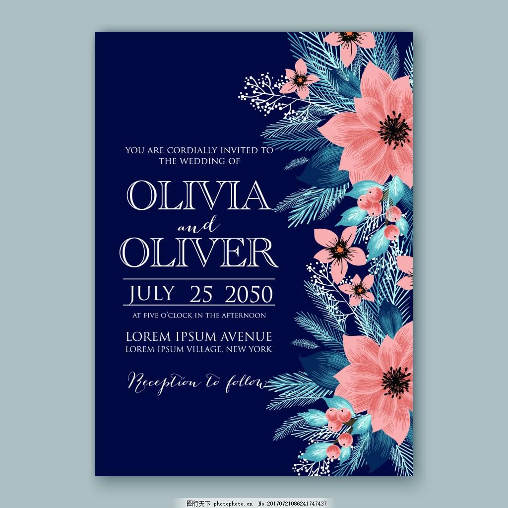 花朵婚礼请柬创意矢量素材 手绘图 玫瑰花 矢量图 花纹花卉 贺卡