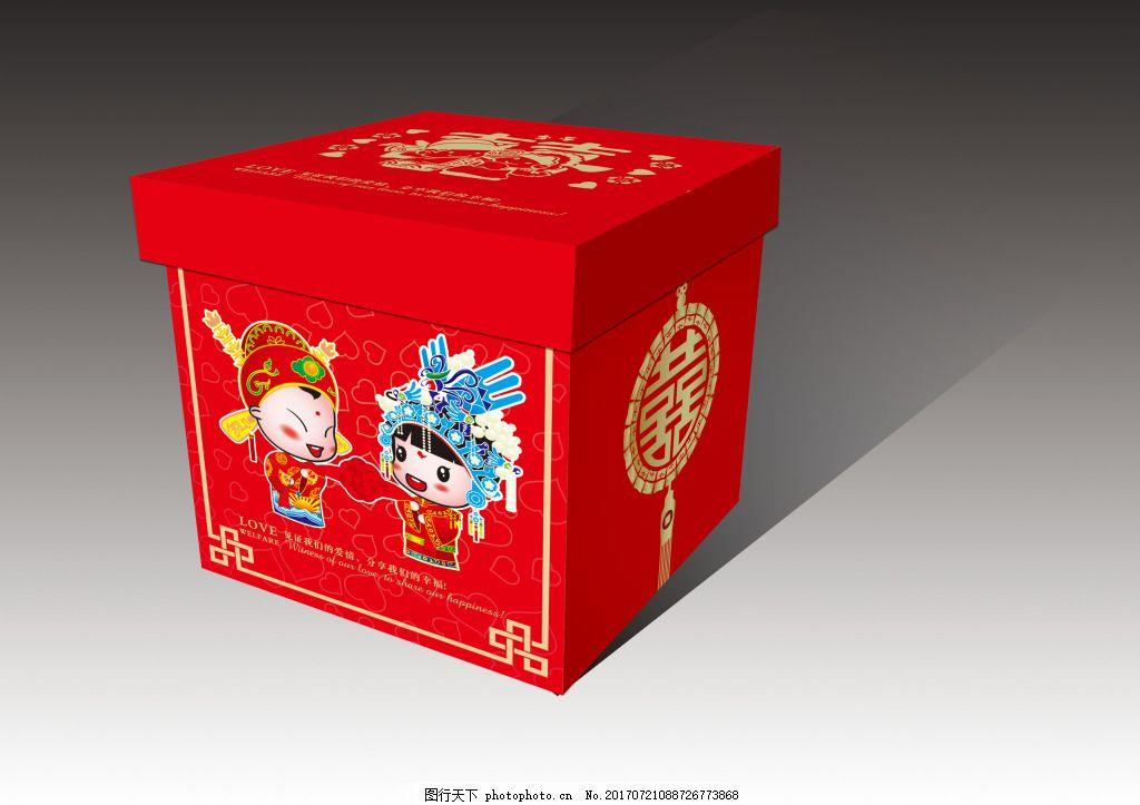 喜铺红色礼盒包装设计 喜铺礼盒 结婚礼盒 红色包装 方形 喜盒