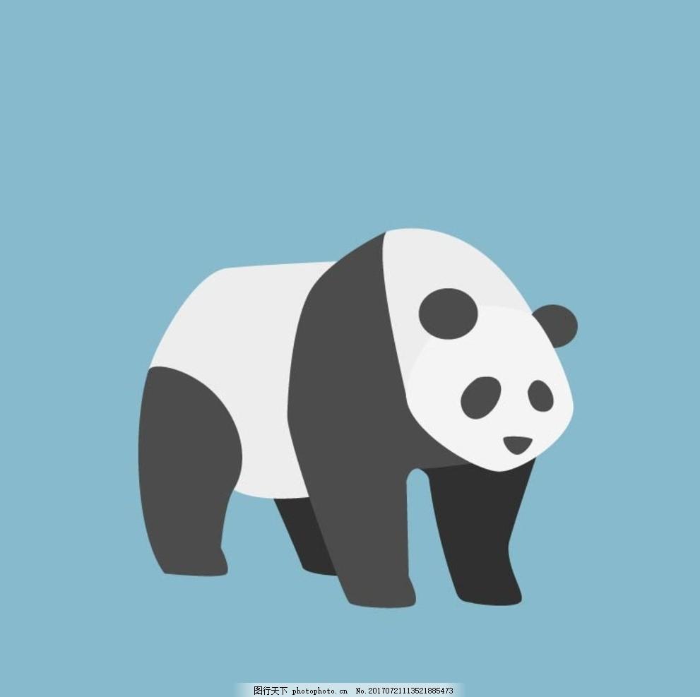 卡通熊猫 卡通动物 动漫卡通 可爱 贺卡 动物插画 儿童绘本 儿童画画