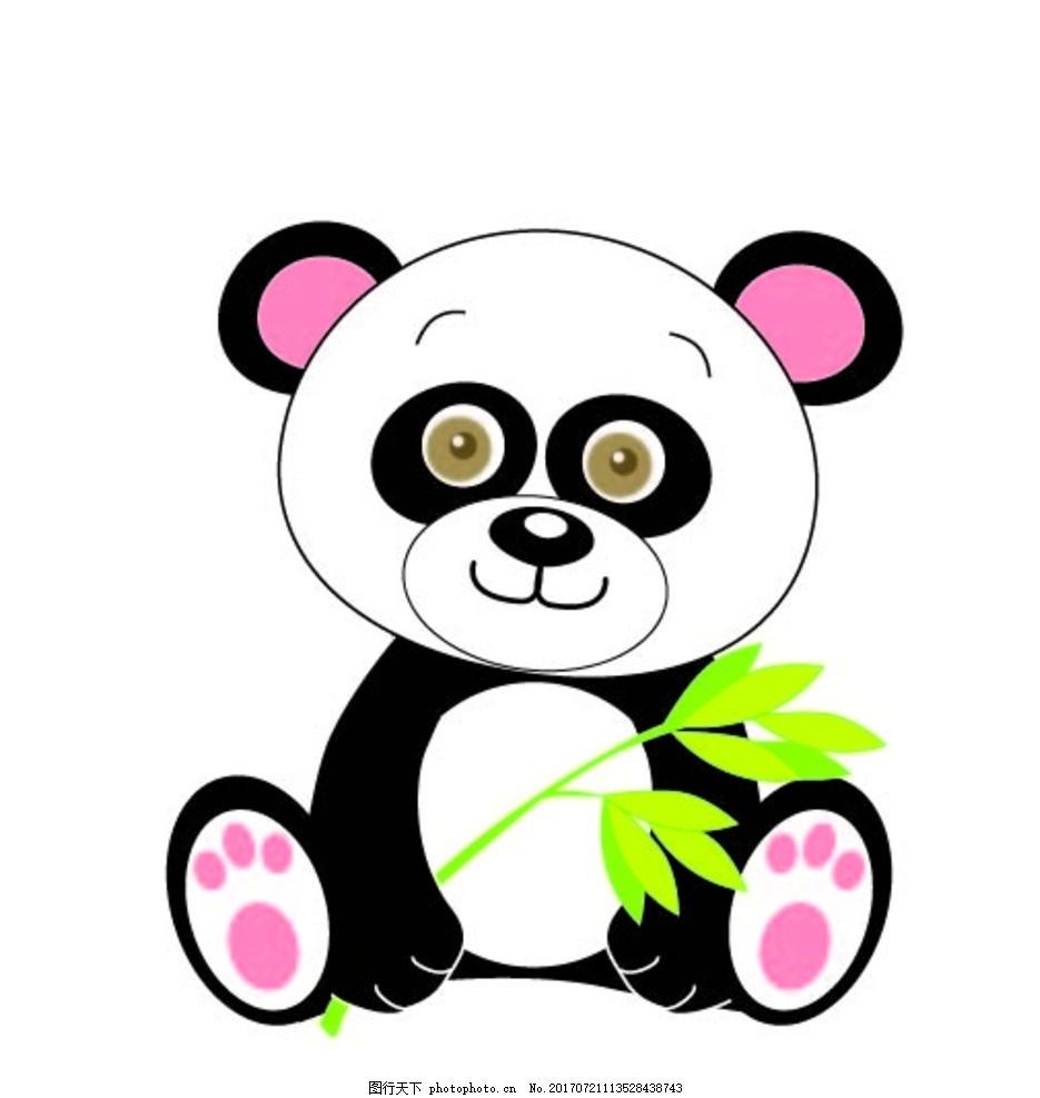 扁平动物 矢量扁平动物 矢量图 卡通漫画 q版动物 贴纸 卡通熊猫 设计