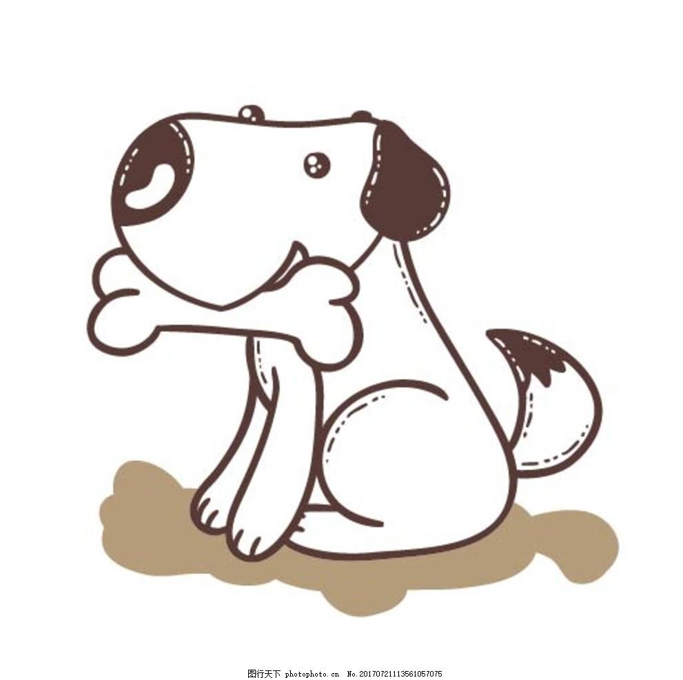 卡通狗,卡通动物 动漫卡通 可爱 贺卡 动物插画 儿童