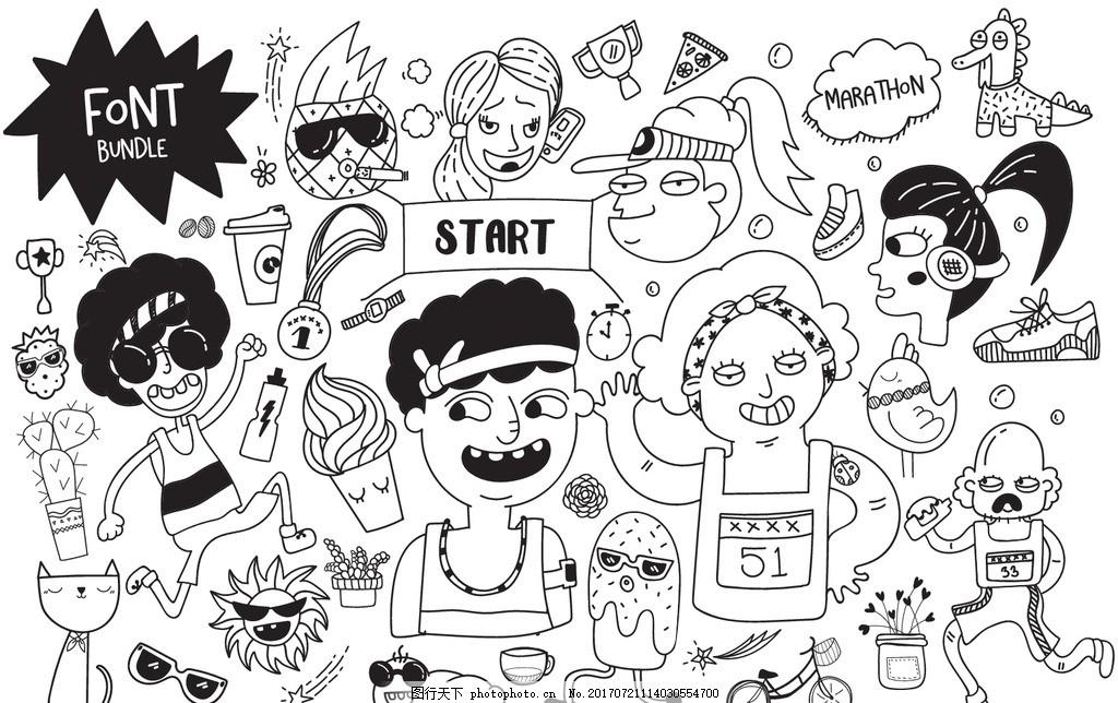 黑白卡通线条人物运动漫画