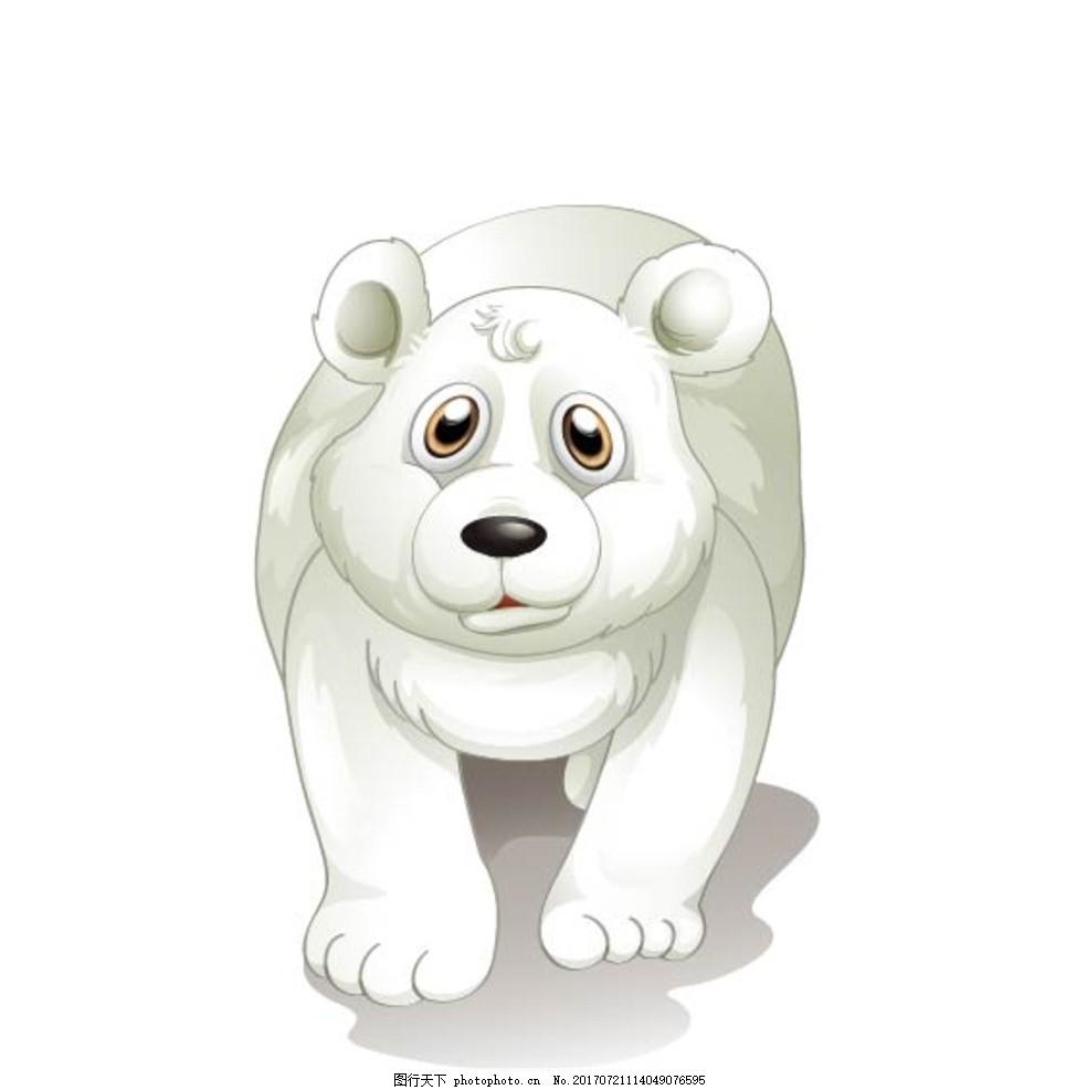 卡通北极熊,卡通动物 动漫卡通 可爱 贺卡 动物插画