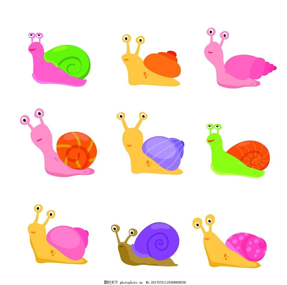 可爱卡通蜗牛 蜗牛 可爱 卡通 矢量图 cdr 幼儿园图案 设计 广告设计