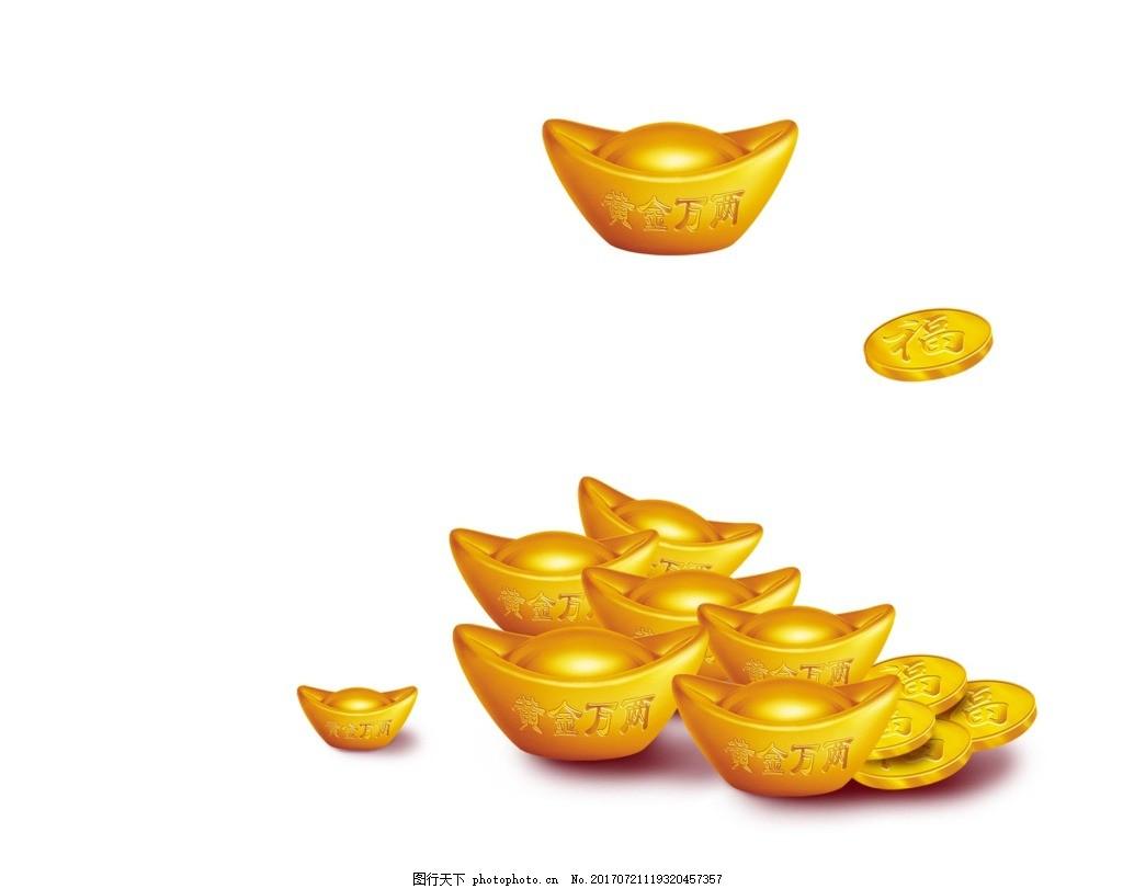 手绘金元宝漂浮元素