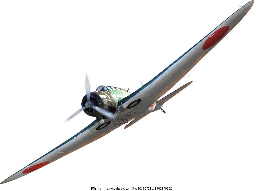 手绘飞机飞行元素 大型飞机 高空 花式飞行 免抠