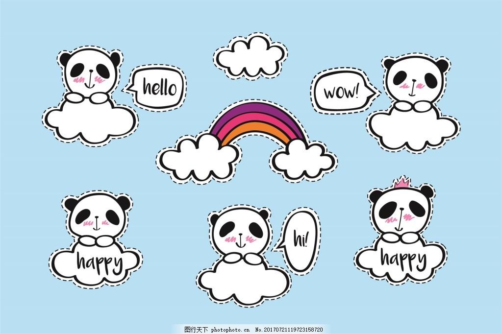 卡通 贴纸 装饰 蓝色背景 熊猫 云朵 彩虹 可爱 动物 装饰元素 矢量