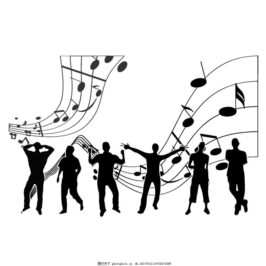 手绘人物音乐元素 黑色人物 阴影 五线谱 音符 免抠