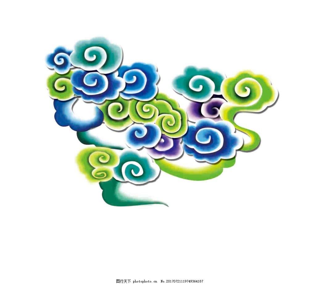 高清分层手绘彩色祥云 分层 手绘 彩色 祥云 装饰 图案 云彩 国风
