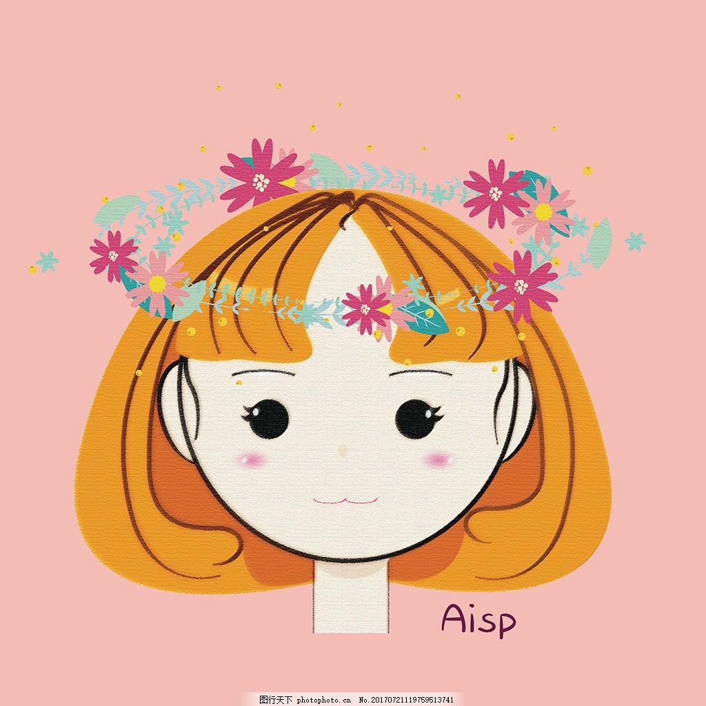 女生头像可爱粉色花环矢量