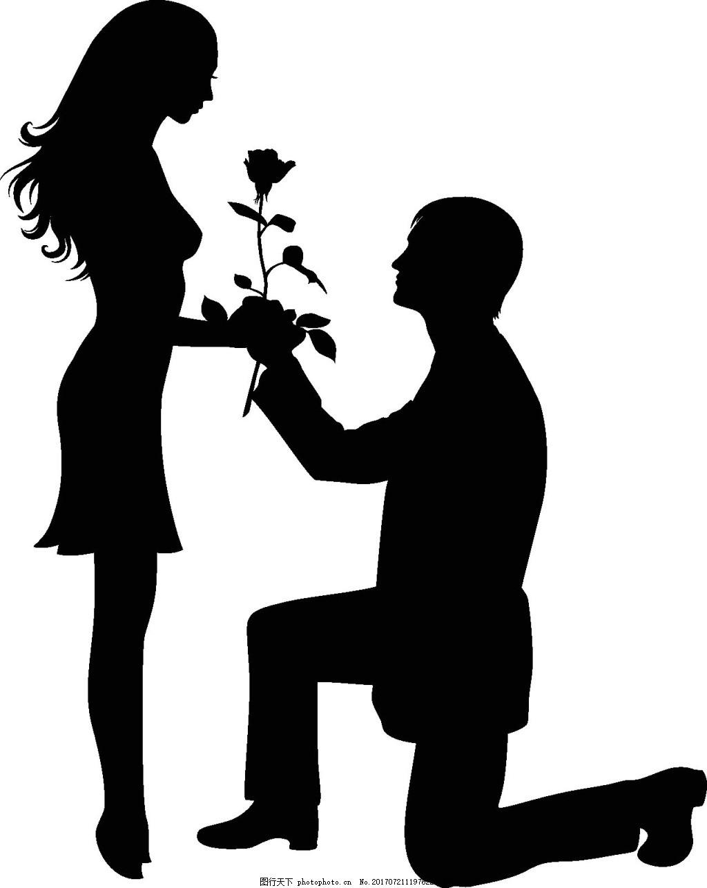 手绘恋人求婚元素