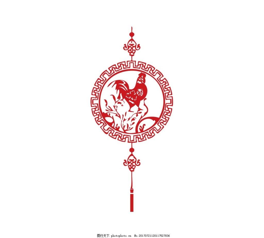 手绘花纹吊坠元素 手绘 中国风 花纹边框 吊坠 png 免抠 中国结 元素