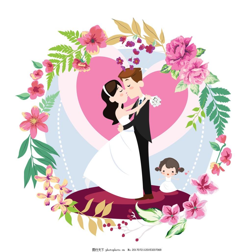 花环 婚纱婚礼 logo设计 手绘 花纹 边框 花边 请柬 婚纱 婚礼 浪漫