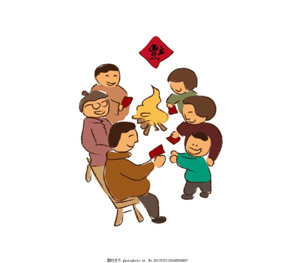 手绘春节红包元素