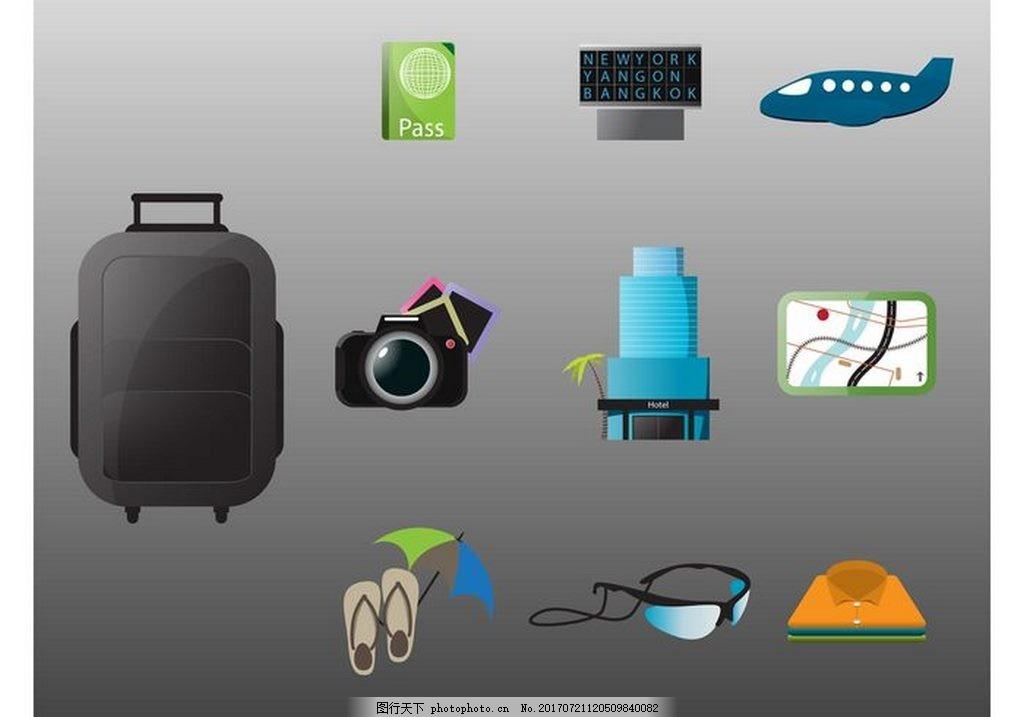 度假旅游工具 地图 拖鞋 眼镜 飞机 旅行包 矢量背景 防晒霜