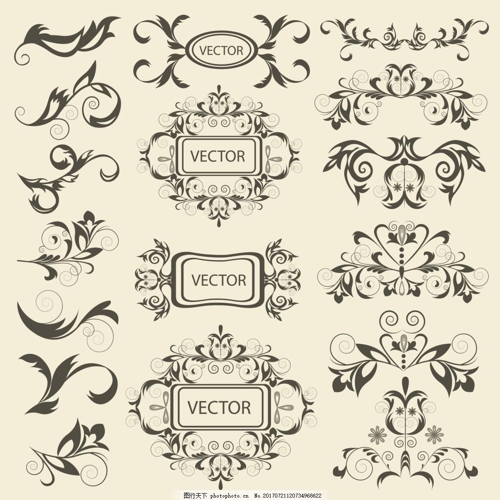 复古装饰边框矢量素材 弯曲 花边 对角 花纹 装饰素材 黑色 线条 欧式