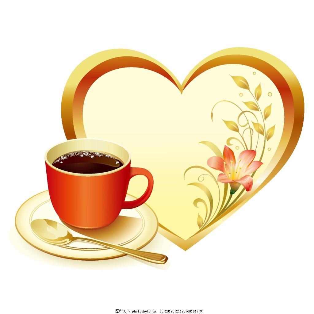 手绘心形下午茶元素 手绘 边框心形 花纹花朵 下午茶 咖啡 png 免抠