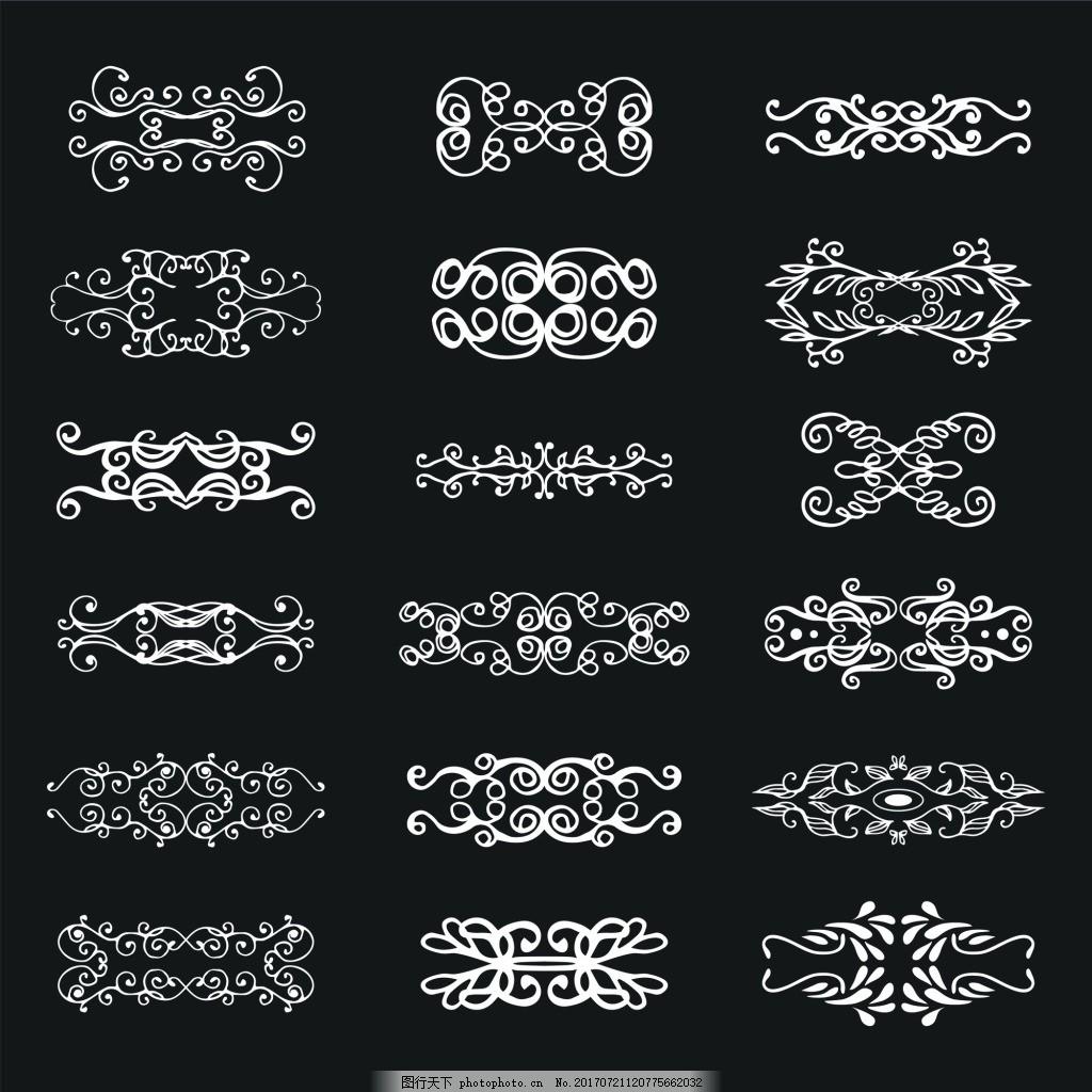欧式花纹复古装饰边框元素矢量 欧式怀旧 高雅 传统 对称 精美