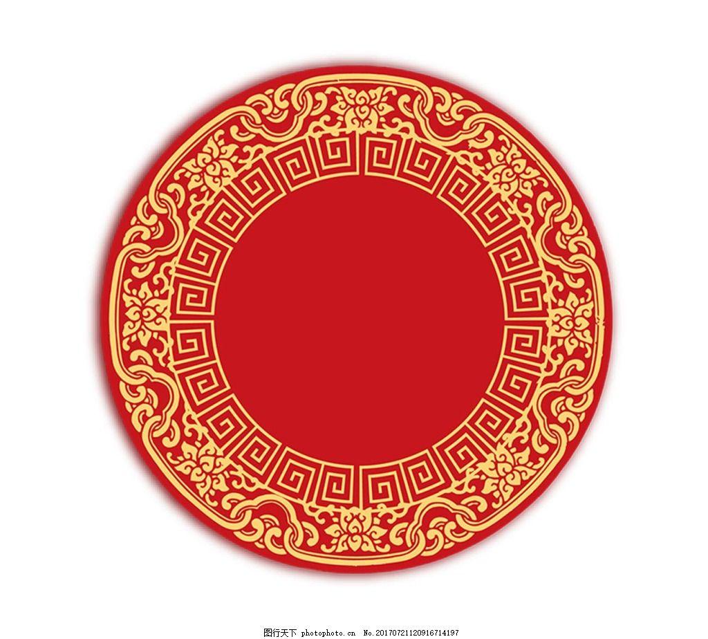 手绘花纹圆形元素 中式 几何 格子 花纹边框 免抠