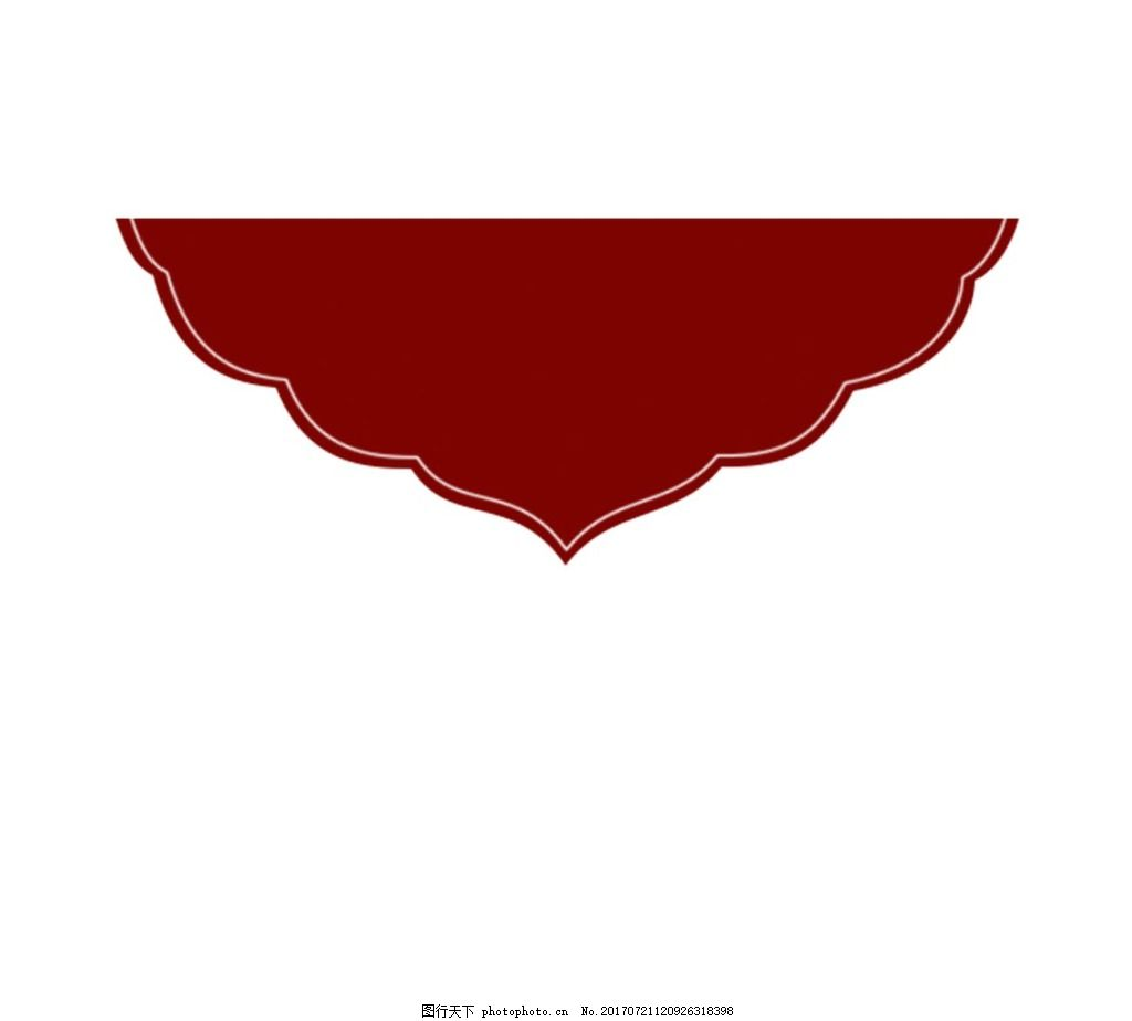 手绘红色几何元素 手绘 红色底纹 线条 花纹 边框 png 免抠 素材 png