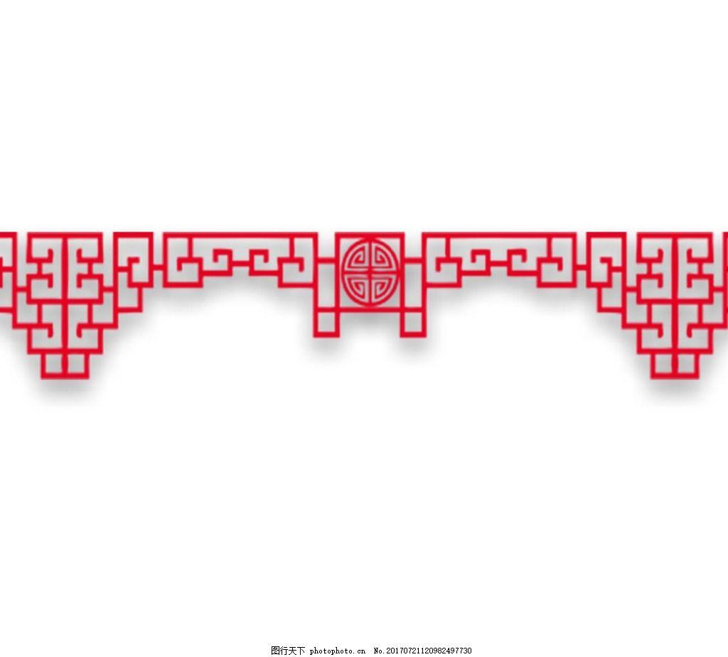 手绘中国风边框元素 红色线条 几何 格子 免抠