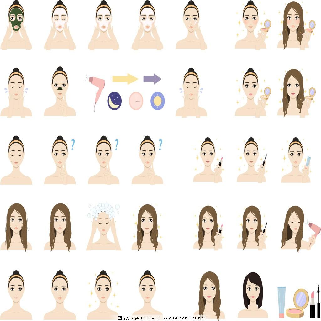 卡通女生护肤步骤矢量素材