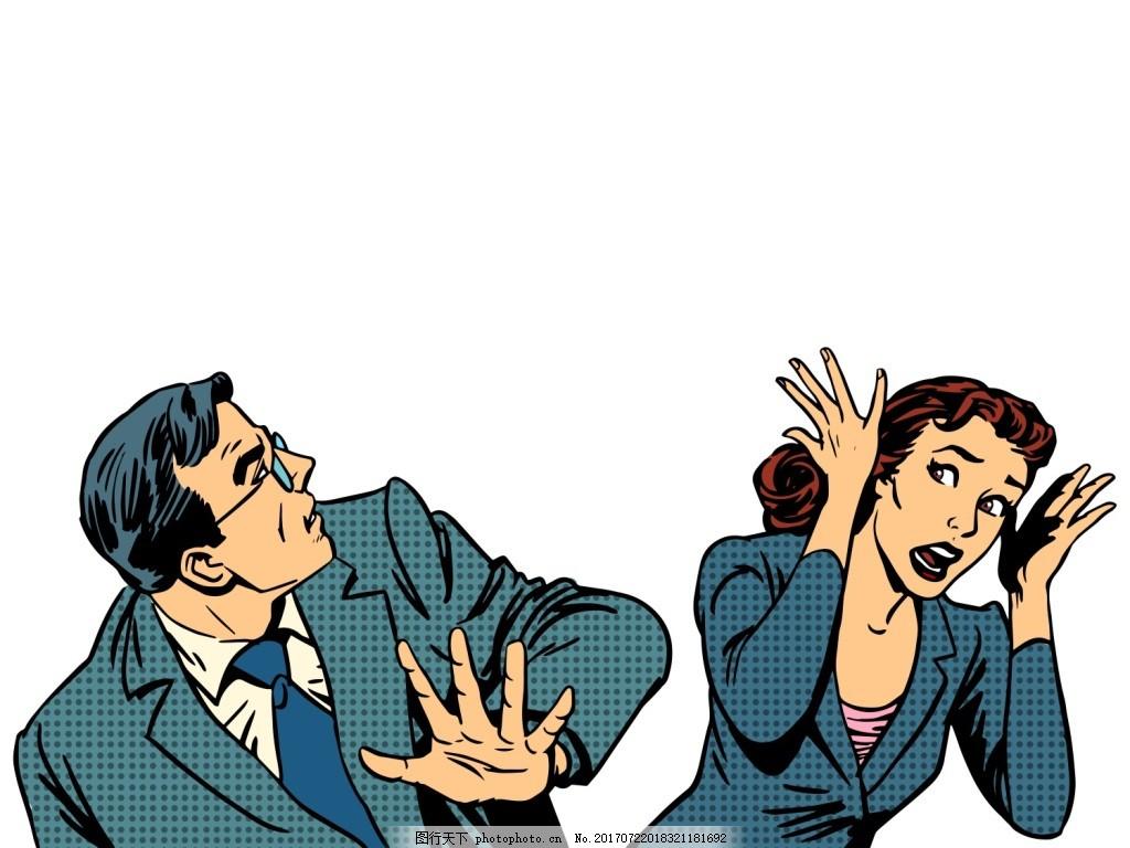吵架欧美卡通海报漫画风格人物矢量素材 男人 女人 风景 插画 手绘