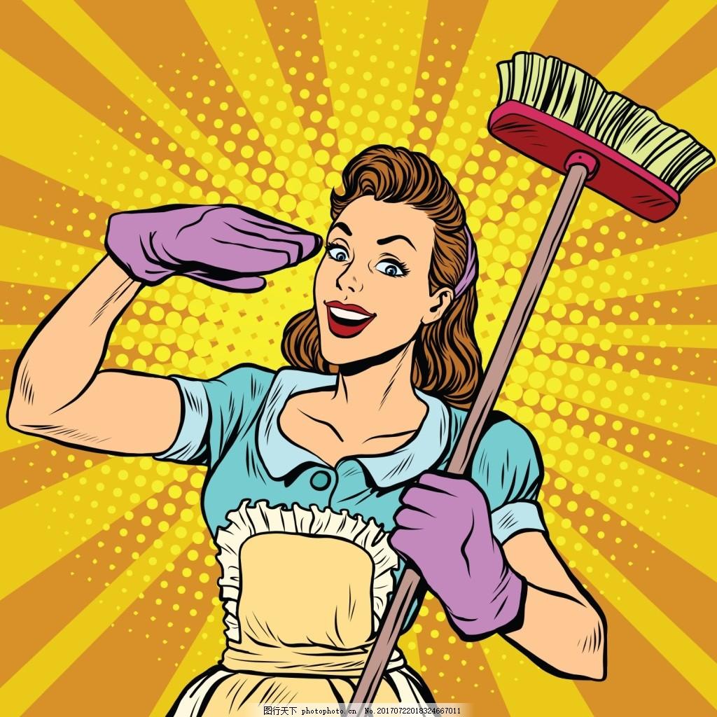打扫欧美卡通海报漫画风格人物矢量素材 保姆 女人 风景 插画 手绘