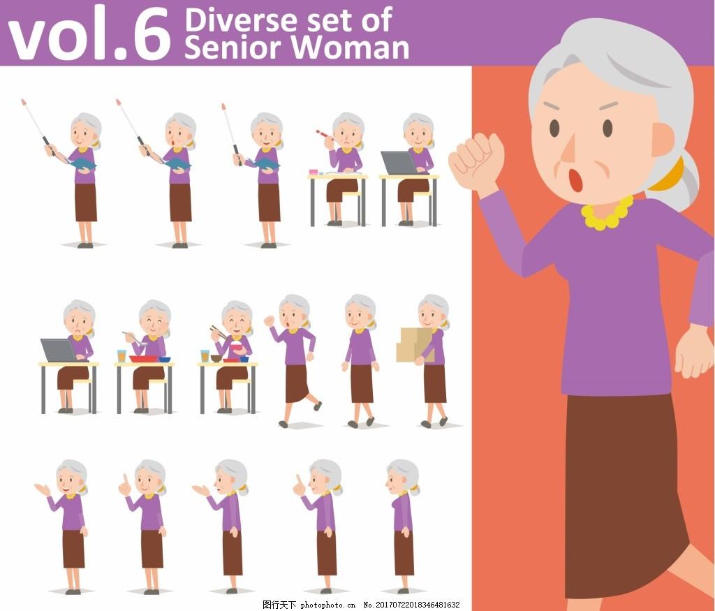 白头发 老人动作 表情 工作 上班 矢量 人物 素材