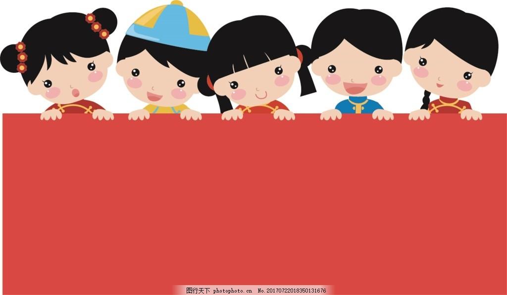 卡通过年福娃背景卡通人物矢量素材 红布 节假 中国红 吉祥 娃娃