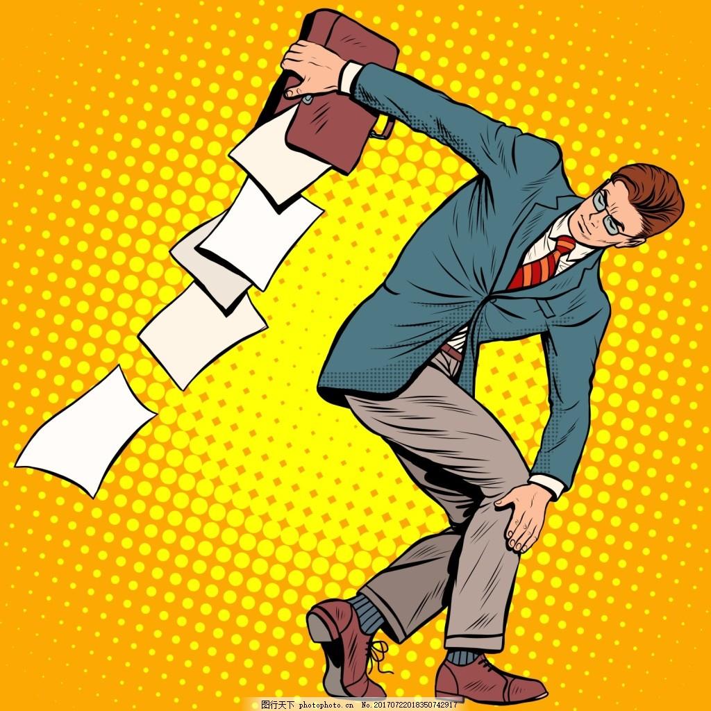 黄色背景 欧美漫画 卡通 人物 风景 插画 手绘 扁平化 矢量素材