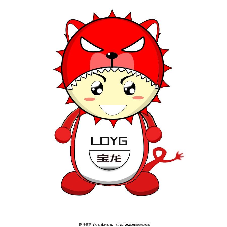龙 狮子 快乐男孩 愤怒的宝龙 卖萌蛮可爱的 红色动物 红色人物