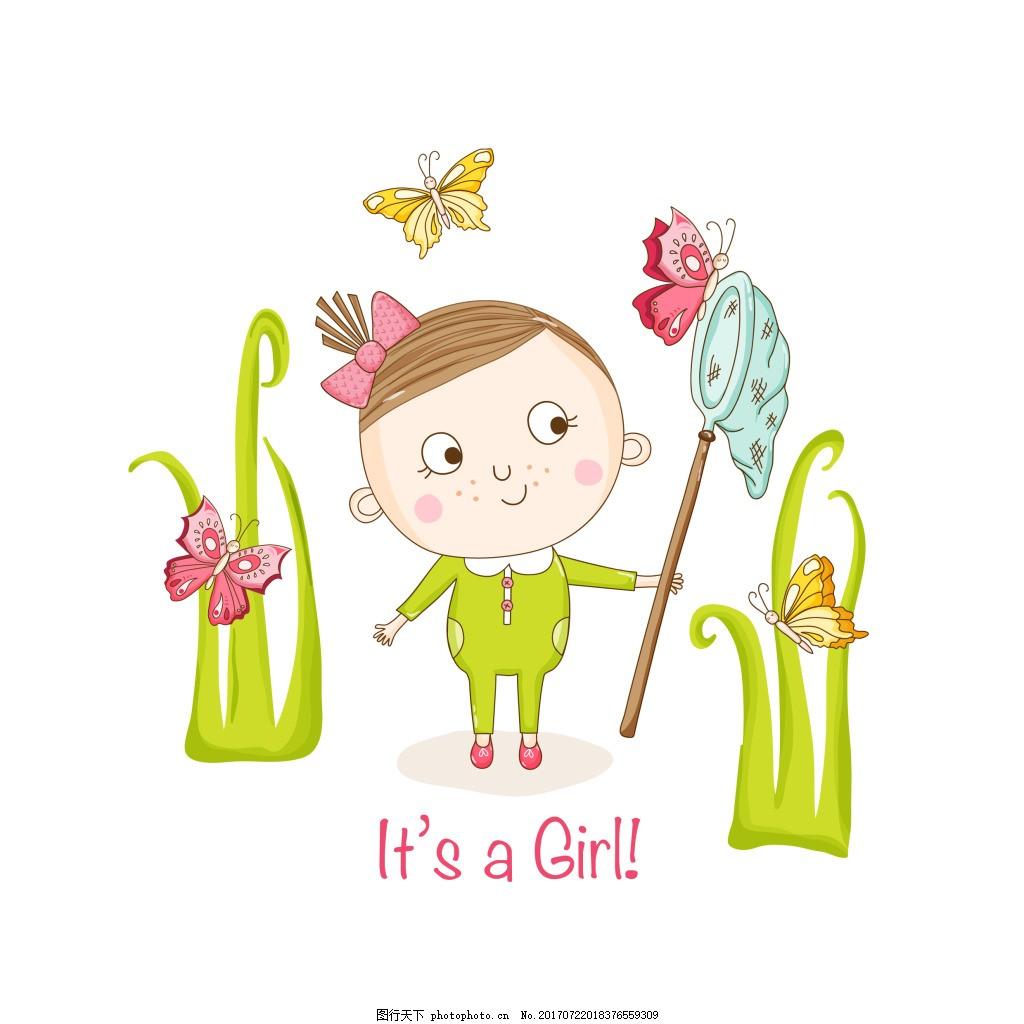 卡通可爱捉蝴蝶的孩子插画 手绘 小女生