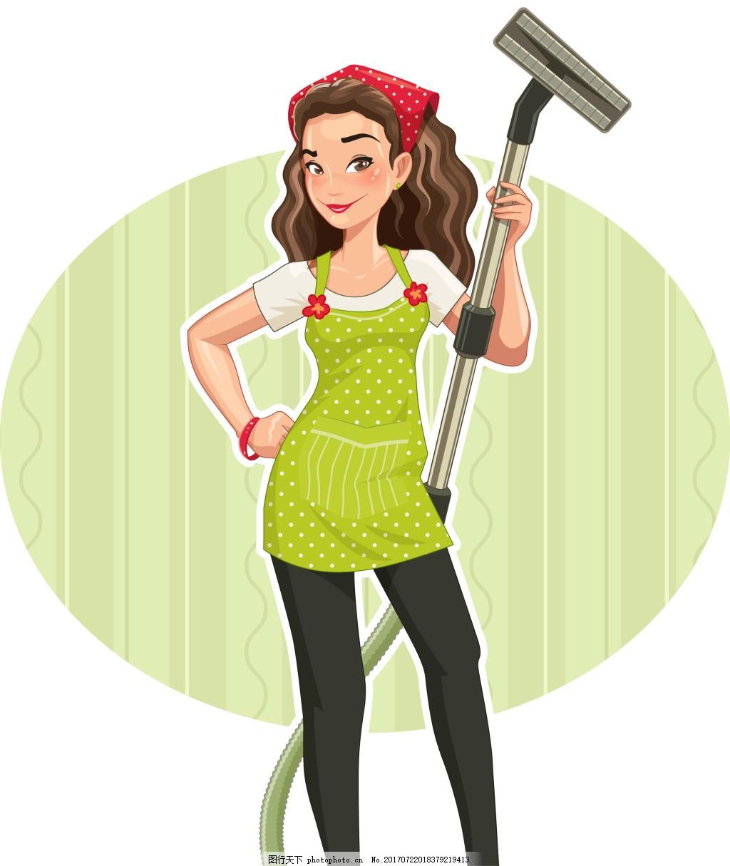 做家务的女人插画 人物 家庭主妇 吸尘 卡通 妈妈 围裙