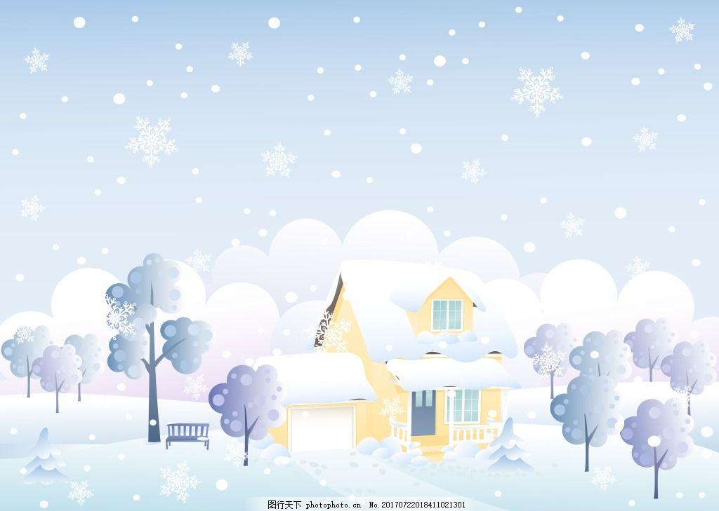 下雪的乡村风景插画 大树 冬天 房子 雪花
