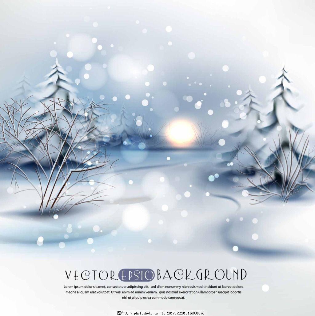冬天树林里的风景插画 下雪 冬天 树木 唯美 风景 阳光 雪花 松树