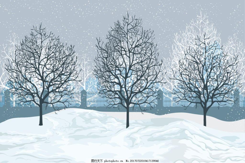 大雪里的树木插画 风景 冬天 下雪 雪地 雪花