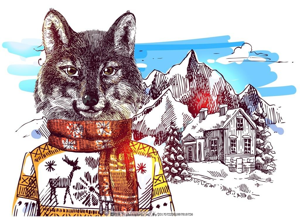 卡通狼雪山冬季动物拟人装饰画矢量 围巾 雪地 水彩 手绘 童话