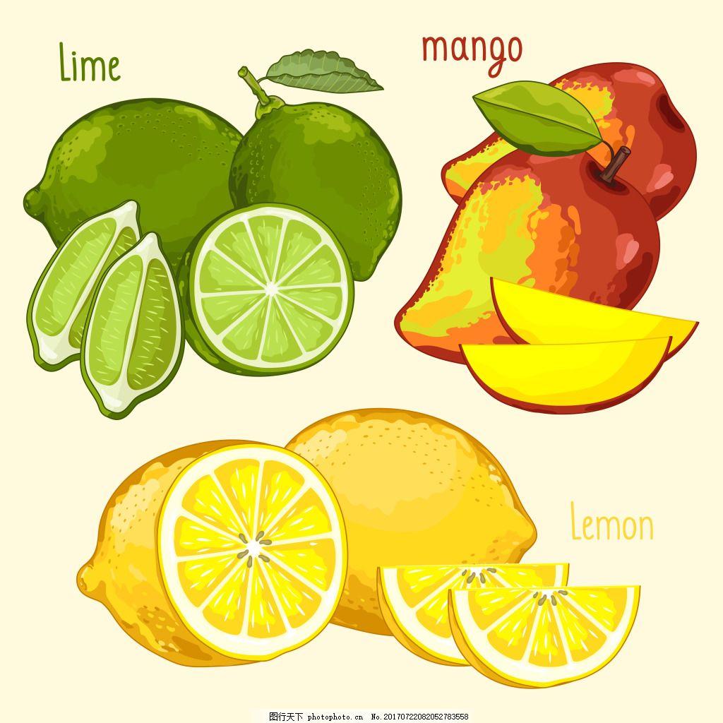 水彩绘水果插画 青柠檬 水彩绘 水果 芒果 柠檬 插画 美味