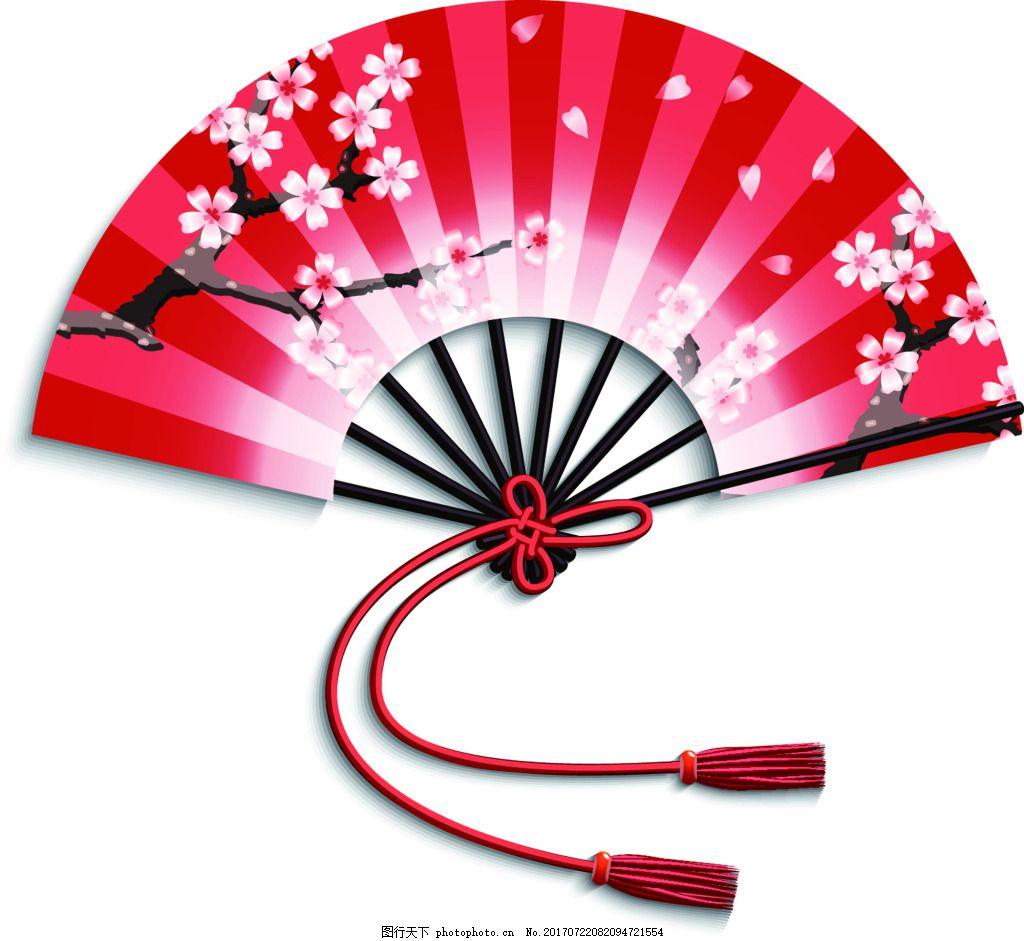 日式和风红色折扇矢量背景