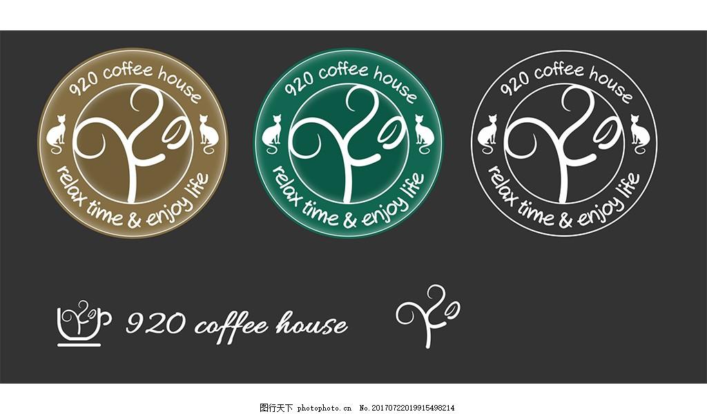 咖啡屋LOGO设计 复古风 暗色调 黑色 绿色 棕色 树状设计