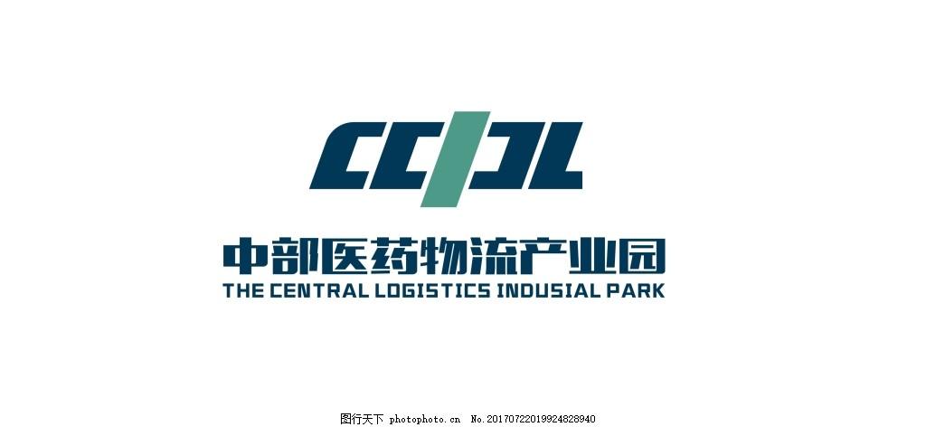 中部医药物流产业园logo 河南 中原